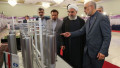 Iran: Violations of Nuclear Deal and the Global Impact